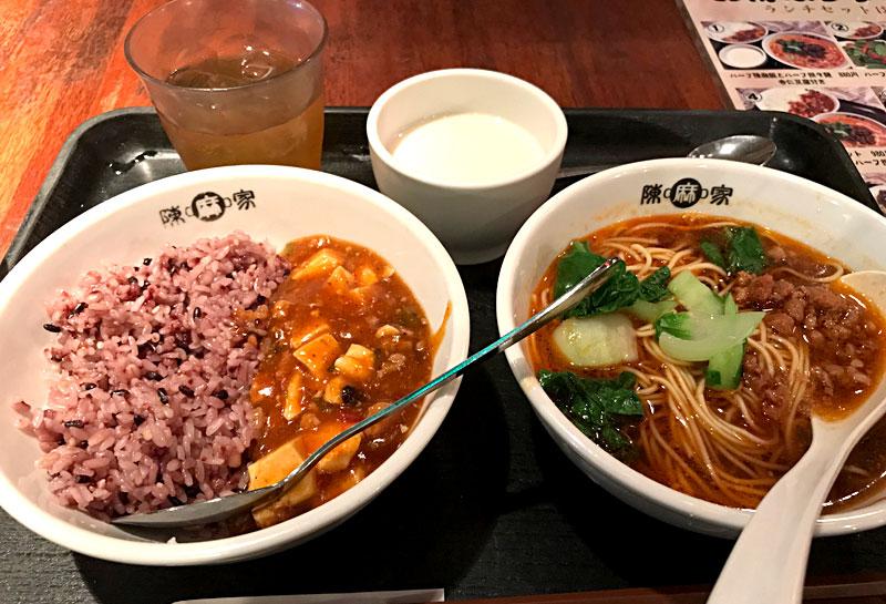 陳麻家 渋谷宮益坂店 ハーフ陳麻飯とハーフ担々麺
