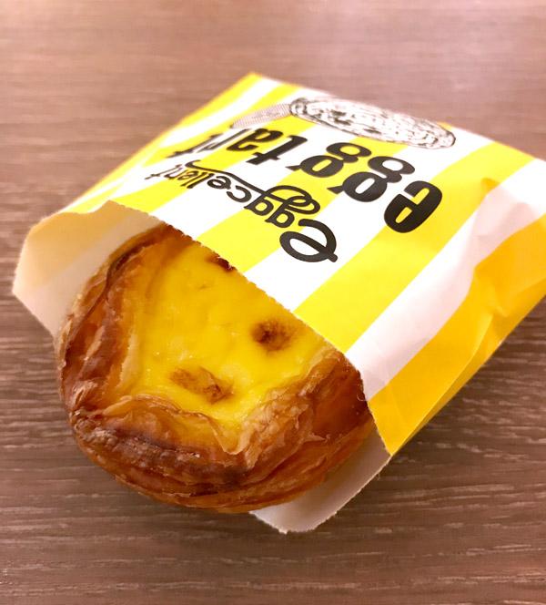 eggcellent(エッグセレント)タルト Echika 表参道 エッグタルト