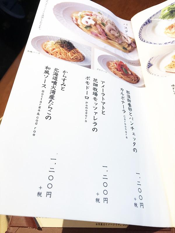 神乃珈琲 食事メニュー
