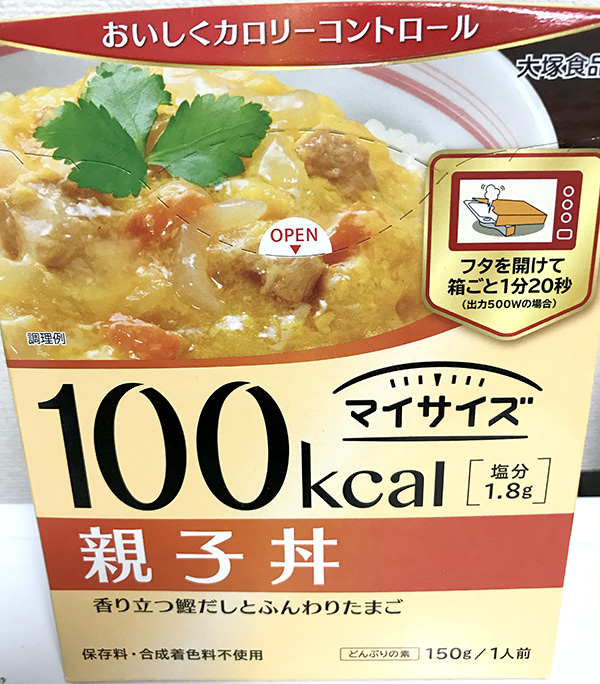 マイサイズ 親子丼箱写真