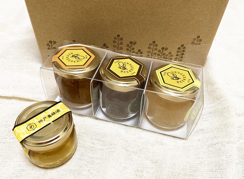 神戸養蜂場はちみつセット
