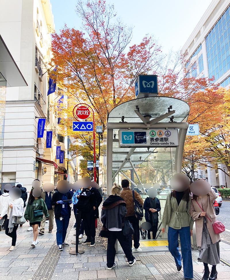 表参道駅A2出口