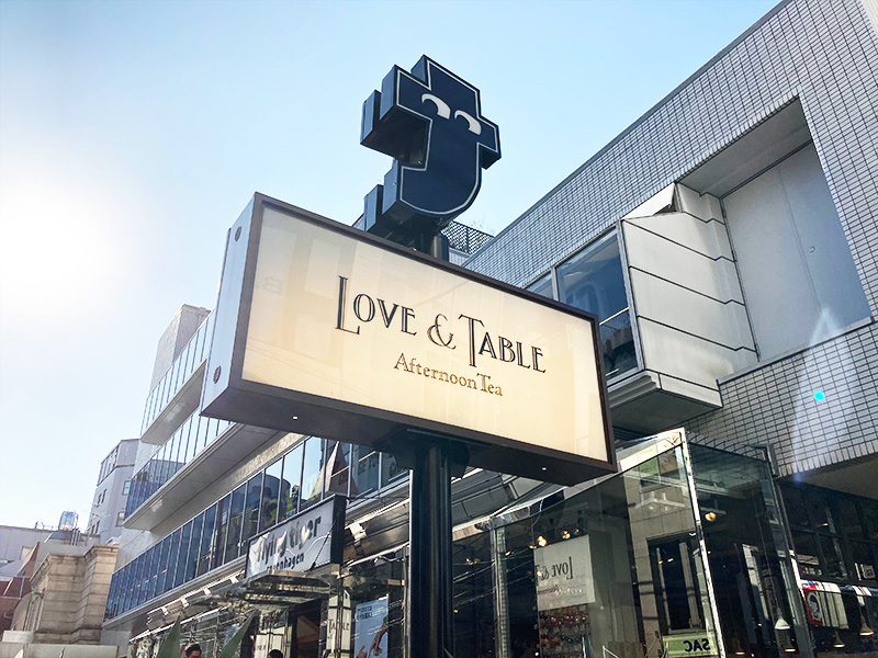 Love&Table看板