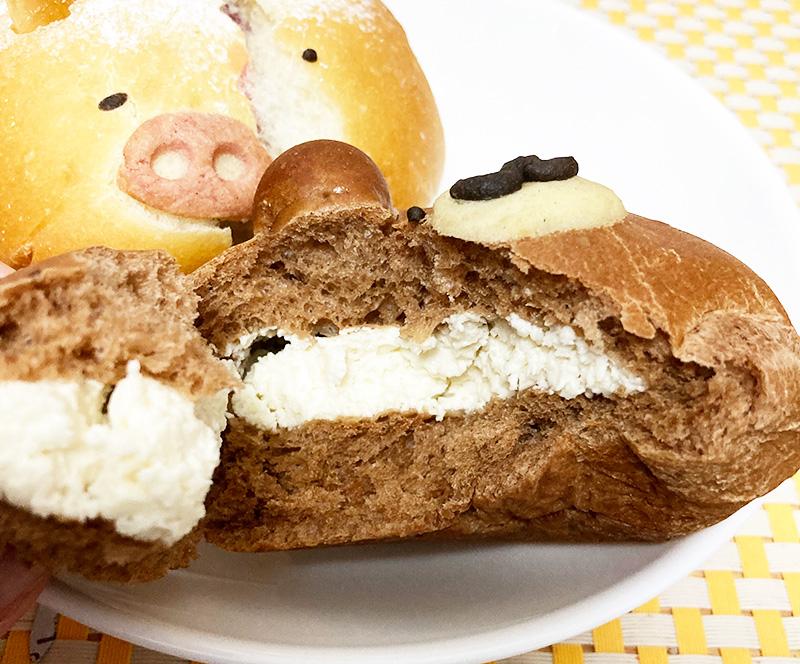 くまパン割ったところ