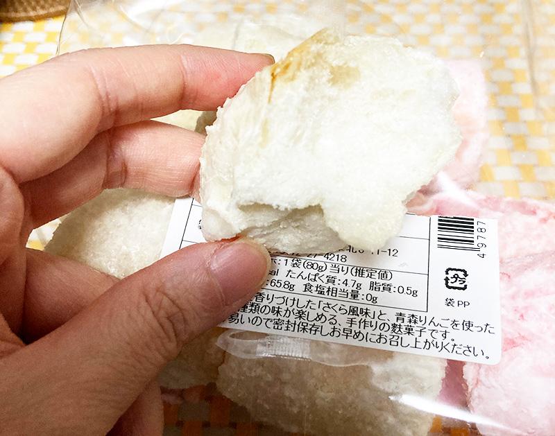 パンダのうんこ青森りんご味